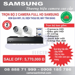 https://cameraanhnhat.com/bo-2-camera-than-samsung-full-hd