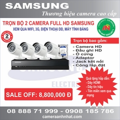 https://cameraanhnhat.com/bo-4-camera-than-samsung-full-hd