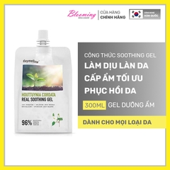Gel Làm Dịu Da Mụn Daymellow Houttuynia Cordata Real Soothing Gel 300ml
