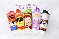 Ly nước Kiddie Tumbler 470ml