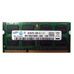 Ram Laptop Macbook 4GB Ddr3 bus 1333Mhz