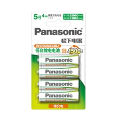 Pin Panasonic Evolta 2000 mAh - Pin sạc Flash
