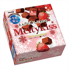 Chocolate Meltykiss Meiji
