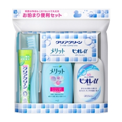 Set du lịch Biore Clear clean portable