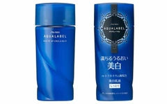Sữa dưỡng da Shiseido Aqualable White up emulsion