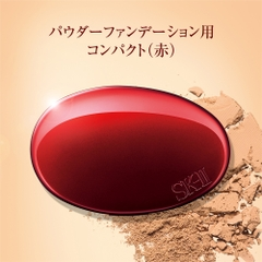 Vỏ phấn SKII-Powder Red