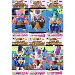 Frieza special Vol.1 (wcf)