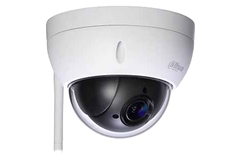 CAMERA DOME IP 3MP DAHUA IPC-HDBW1320EP-W