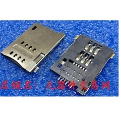 SIM Card Holder MUP-C719