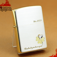 Zippo i'm lucky to have you