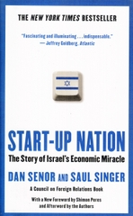 Start - Up Nation -Dan Senor
