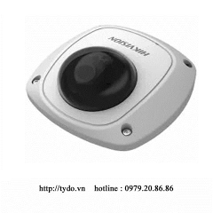 camera IP DS-2CD2512F-ISW