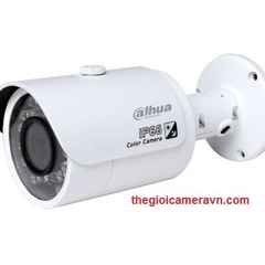 CAMERA DAHUA HAC-HFW2220SP