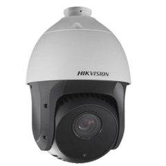 HIKVISION CAMERA  DS-2DE5220IW-AE