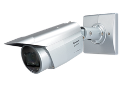 WV-SPW531AL Super Dynamic Full HD Weatherproof Network Camera