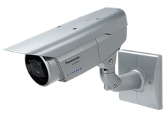 WV-SPW611 Super Dynamic HD Weatherproof Network Camera