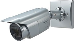 WV-S1511LN Super Dynamic HD Weatherproof Network Camera