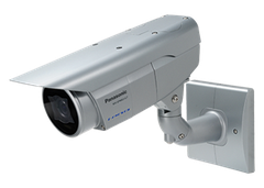 WV-SPW631LT Super Dynamic Full HD Weatherproof Long Focus Type Network Camera