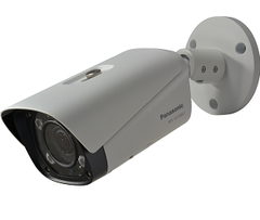 WV-V1330L1 Full HD Weatherproof Box type Network Camera