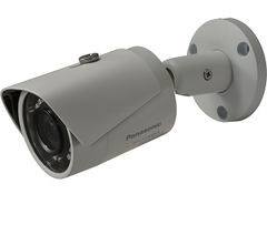 WV-V1330LK Full HD Weatherproof Box type Network Camera