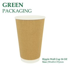 Ly Giấy Ripple Wall Cup 16 OZ