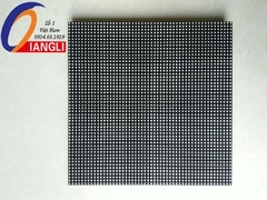 Module led p4.81 full outdoor