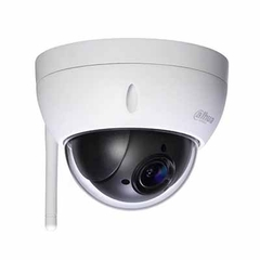 Camera IP wifi Dahua IPC HDBW1120EP-W