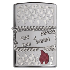 Zippo 85th Anniversary COTY 2017 Limited Edition
