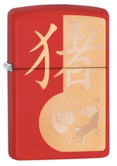 Zippo Year of the Pig Design 29661