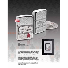 Zippo 85th Anniversary COTY 2017 Limited Edition 4