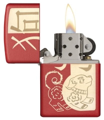Zippo Year of the Dog 29522 2