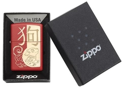 Zippo Year of the Dog 29522 4