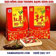 [5 TẶNG 1] Kẹo Hồng Sâm KGS 550G Thượng Hạng