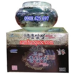 Cao Hắc Sâm Hàn Quốc KangHwa 1kg