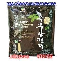 TPCN: Kẹo hắc sâm 250gr Daedong