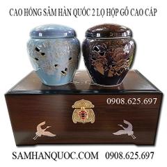 Bộ 2 Hộp Cao Hồng Sâm Achimmadang Hộp Gỗ Sang Trọng