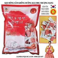 Kẹo Hồng Sâm Không Đường Cao Cấp KGS KOREA 300G