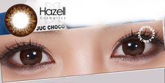 Lens JUC220 Brown 0.00