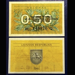Lithuania 0.50 tanolas 1991