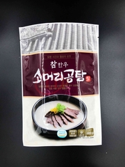 3 Side Seal Pouch For Porridge KOREA