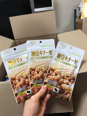 Natto kinase túi 2000FU 60V