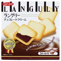 Bánh Languly Chocolate Cream 129.6g