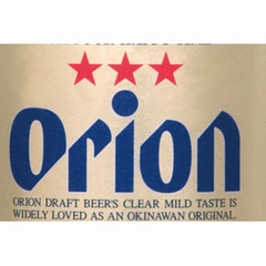 Bia Tươi Orion Draft 334ml - 24 Chai