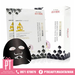 DM11 ☆ Mặt Nạ Tinh Chất Collagen Dr.Morita Repairing Collagen Essence Facial Mask (Black Mask) 7pcs