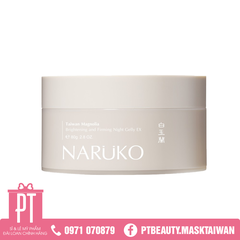 Mặt Nạ Ngủ Naruko Hoa Ngọc Lan - Naruko Magnolia Brightening and Firming Night Jelly EX 80g