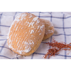 Whole Wheat Ciabatta (5 ps/pack)