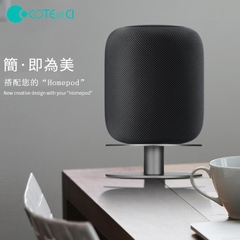 Kệ Loa Apple HomePod