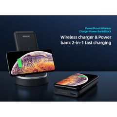 Power Bank & Dock Nillkin PowerMount 10000mAh
