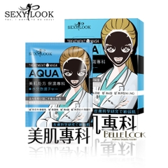 SexyLook Treatment Mask Aqua (1M)