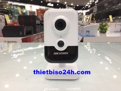 CAMERA IP CUBE 2MP H.265+ HIKVISION DS-2CD2423G0-IW